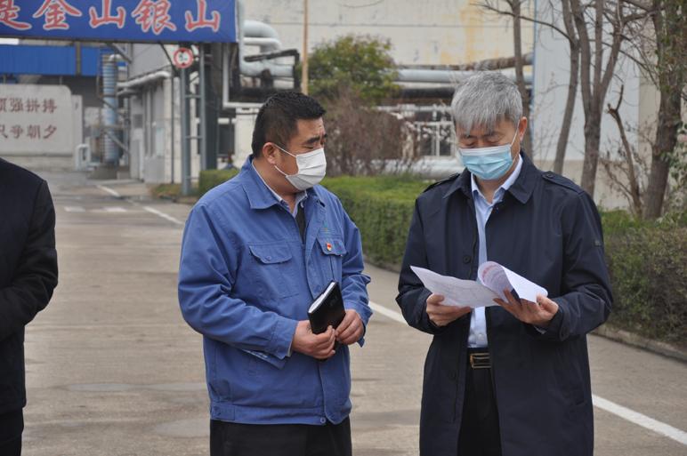 兖州区区长王骁到兖州聚源热电公司督导检查大气污染防治工作